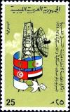 Colnect-3056-476-Radio-Tower-and-Flags.jpg