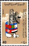 Colnect-3056-477-Radio-Tower-and-Flags.jpg
