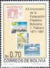 Colnect-3289-890-Federation-Philatelic-Bolivian.jpg