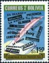 Colnect-4164-470-Newspaper-heads-of-various-Bolivian-newspapers-and-magazines.jpg