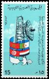 Colnect-4429-296-Radio-Tower-and-Flags.jpg