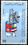 Colnect-4429-297-Radio-Tower-and-Flags.jpg