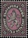 Colnect-944-838-Lion-of-Bulgaria.jpg