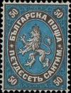 Colnect-944-839-Lion-of-Bulgaria.jpg