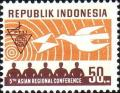 Colnect-952-083-Asian-Regional-Postal-Conference.jpg