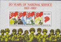 Colnect-3012-939-20-Years-of-National-Service---Miniature-sheet.jpg