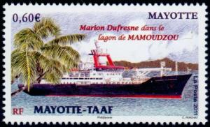 Colnect-2079-986-Ship-Marion-Dufresne.jpg