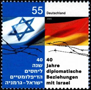 Colnect-5200-184-40-Years-diplomatic-relations-Israel.jpg