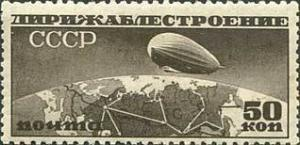 Colnect-931-013-Airship-over-the-USSR-map.jpg