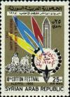 Colnect-1502-825-Overprint-on-Fair-Emblem--amp--Cotton-Pickers.jpg