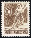 Colnect-2183-068-Spirit-of-Indonesia.jpg