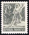Colnect-2183-069-Spirit-of-Indonesia.jpg