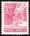 Colnect-2183-071-Spirit-of-Indonesia.jpg