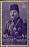 Colnect-3836-369-25th-Birthday-of-King-Farouk.jpg