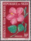 Colnect-1495-350-Hibiscus-Rosa-Sinensis.jpg