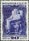 Colnect-192-614-Monument-to-Dmitry-I-Mendeleev-in-Leningrad.jpg