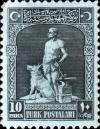 Colnect-410-407-The-Legendary-Blacksmith-and-his-Gray-Wolf-arabic-letters.jpg