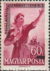 Colnect-845-291-Philatelic-Exhibition-Budapest--Woman-greeting.jpg