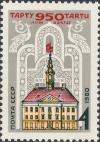 Colnect-2656-496-950th-Anniversary-of-Tartu-Estonia.jpg