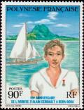 Colnect-1154-253-50-%C2%B0-anniv-the-arrival-of-Alain-Gerbault-in-Bora-Bora.jpg