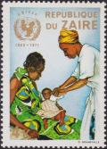 Colnect-2092-563-25e-anniversary-of-the-UNICEF.jpg
