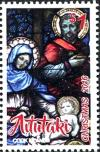 Colnect-4348-205-Mary-Joseph-and-baby-Jesus.jpg