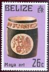 WSA-Belize-Postage-1974-75.jpg-crop-150x223at741-421.jpg