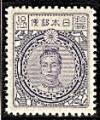 WSA-Japan-Postage-1924-30.jpg-crop-117x141at519-196.jpg
