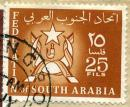 Stamp_South_Arabia_usage.jpg-crop-592x490at901-0.jpg