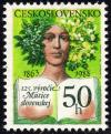 Colnect-3791-633-Matice-Slovensk%C3%A1-Cultural-Assoc-125th-Anniv.jpg