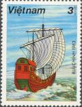 Colnect-2772-222-Junk-with-white-sails.jpg