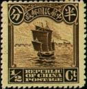 Colnect-1808-430-Junk-Ship-London-Print.jpg
