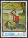 Colnect-2302-550-Maria-adores-the-child--by-Suan-Tu-Luca-Ch-en-1901-1968.jpg