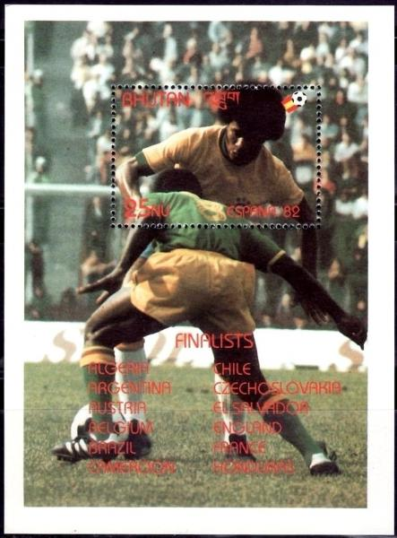 Colnect-5259-642-World-Cup-Soccer-1982.jpg