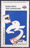 Colnect-1687-296-Airmail-letter-and-stylized-bird.jpg