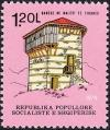 Colnect-2182-137-Galleried-tower-house.jpg