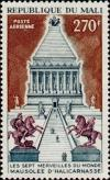 Colnect-2367-734-Mausoleum-at-Halicarnassus.jpg