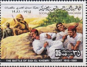 Colnect-5429-286-Battle-of-Sidi-El-Khemri.jpg