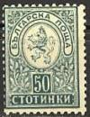 Colnect-1094-767-Lion-of-Bulgaria.jpg