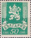 Colnect-2071-503-Lion-of-Bulgaria.jpg