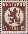 Colnect-2071-514-Lion-of-Bulgaria.jpg