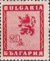 Colnect-2071-515-Lion-of-Bulgaria.jpg