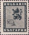 Colnect-2071-518-Lion-of-Bulgaria.jpg