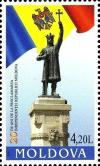 Colnect-2615-222-State-Flag-of-the-Republic-and-the-Statue-of-%C8%98tefan-cel-Mare.jpg