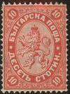 Colnect-3579-352-Lion-of-Bulgaria.jpg