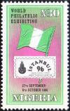 Colnect-3869-563-World-Philatelic-Exhibition---Istambul-96.jpg