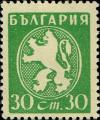 Colnect-5617-040-Lion-of-Bulgaria.jpg