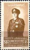 Colnect-1511-425-Colonel-Husni-Zayim.jpg