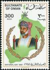 Colnect-1891-663-Sultan-and-his-Crest.jpg