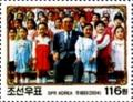 Colnect-2680-884-Kim-Il-sung-with-children.jpg